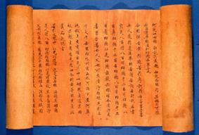 Manuscrito chino del Sutra del loto (traducción de Kumarajiva).Copiado en el siglo VI. La imagen muestra el comienzo del Capítulo XIX El Beneficio del Maestro de la Ley. (Colección del Instituto de Manuscritos Orientales de la Academia Rusa de las Ciencias).