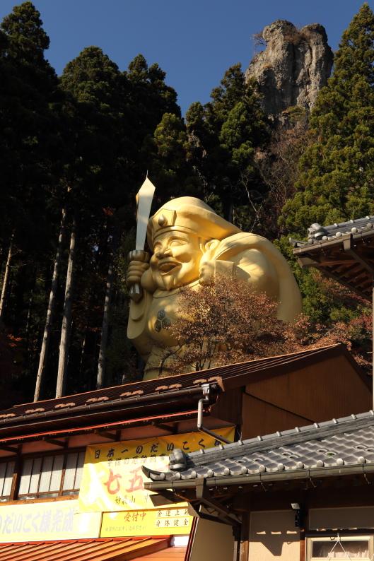 Daikokuten (god of wealth)  of Nakanotake Shrine at Mt. Myogi