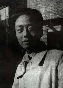 Ai_Qing_1929